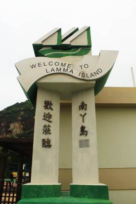 Lamma Island 076