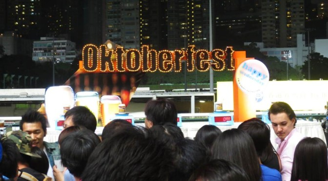 Oktoberfest At Happy Valley Racecourse