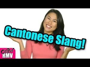 http://imgs.ntd.tv/programs/ntd_off_the_great_wall/cantonese-slang-ss.jpg